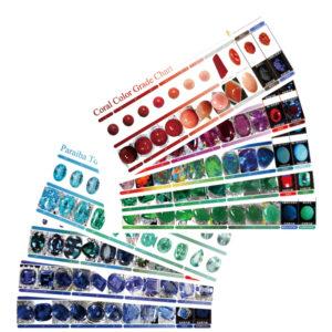 色石カラーチャート